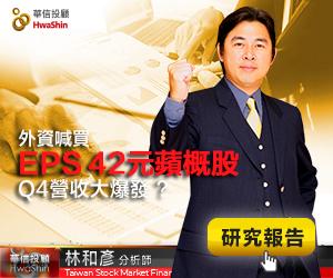 【林和彥潛力股】外資喊買EPS $42的蘋概股, Q4營收大爆發 ?