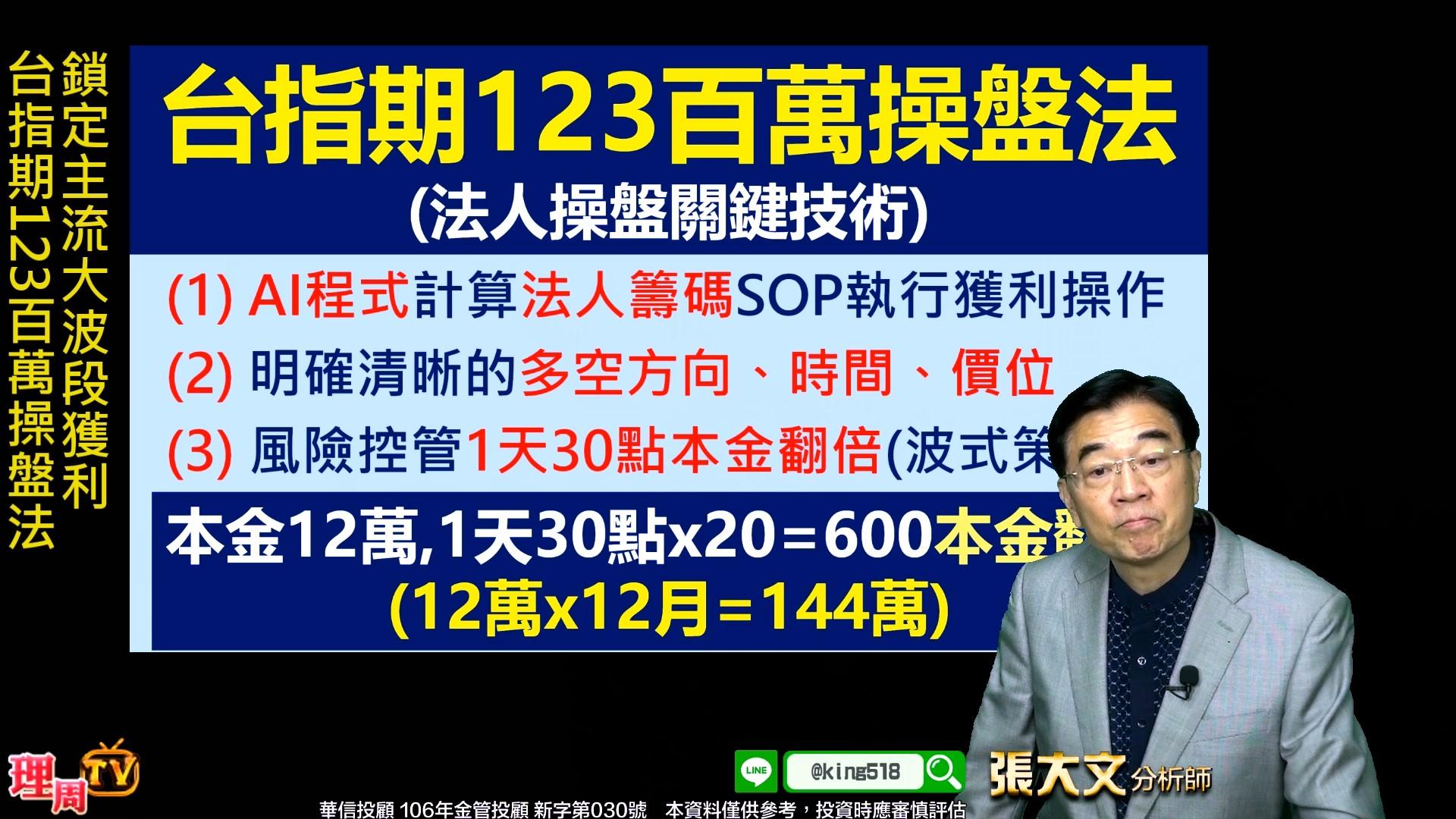 0327_5G商機玉晶光,金像電,聯發科,全新,原相!