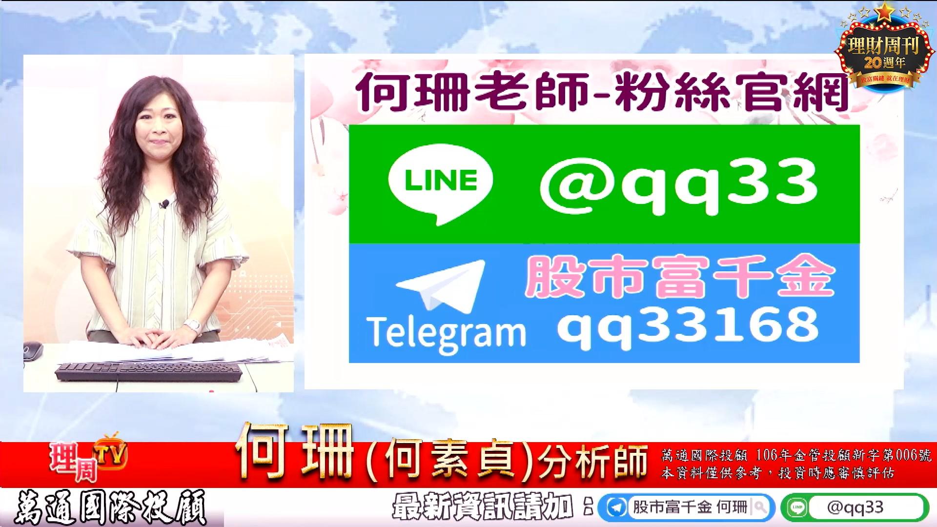 0529_模糊地帶..注意川普記者會!!!