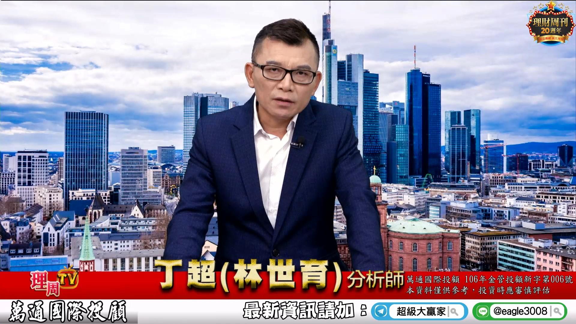 0528_生技防疫股開始大跌 國光生 亞諾法 寶齡富錦